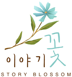 Story Blossoms